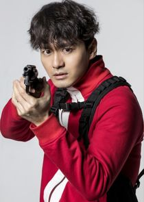 Lee Jin Wook Dok Go Young