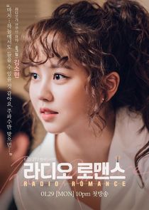 Kim So Hyun Song Geu Rim