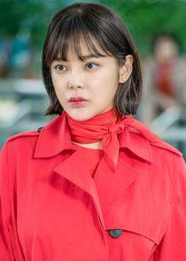 Park Shi Yun Baek Ji Min