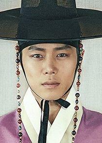 Kang In Woo