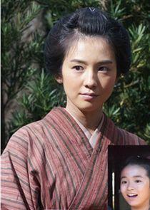 Nanami Sakuraba Koto Saigo