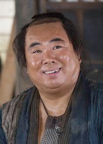 Muga Tsukaji Kumakichi Saigo