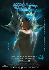 Xiong Xin Yan Wen