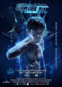 Zhang Chi Bu Fan