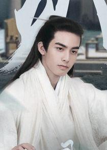 Song Wei Long Rong Zhi