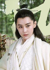 Viann Zhang Wang Yi Zhi