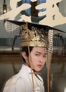 Zhang Yi Jie Liu Zi Ye