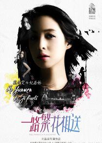 Ji Ruo Li