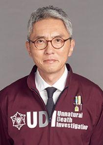 Yutaka Matsushige Yasuo Kamikura