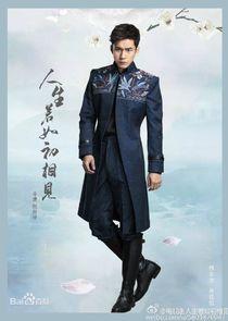 Elvis Han Yi Lian Kai