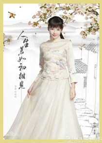 Sun Yi Qin Sang