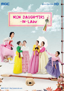 Indomitable Daughters-in-Law