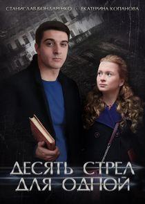 Детективы Анны и Сергея Литвиновых