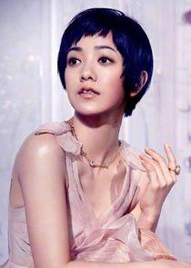 Amber Kuo Yu Meng Zhu