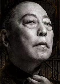 Ni Da Hong Huo Tian Hong
