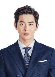 Soo Ho Lee Yoo Chan