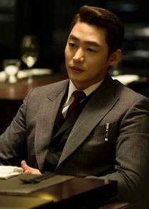 Min Yong Joon