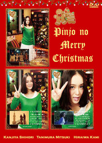Pinjo no Merry Christmas