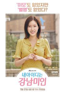 Kang Mi Rae