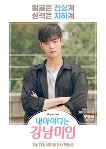 Do Kyung Suk