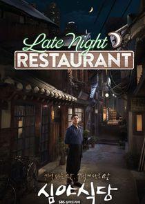 Late Night Restaurant