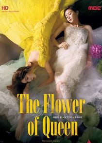 Flower of the Queen