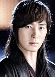 Prince Lee Rin