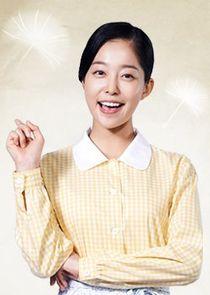 Kim Ga Eun Min Deul Re