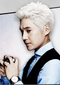 Song Chang Ui Dr. Frost