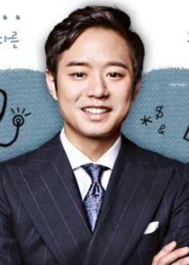Go Yi Suk