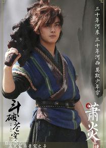 Wu Lei Xiao Yan