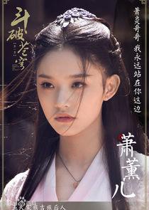 Jelly Lin Xiao Xun Er