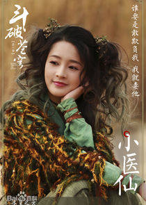 Li Qin Xiao Yi Xian
