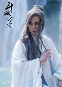 Baron Chen Yao Chen