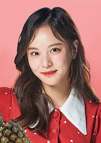 Lee Yul Eum Han Jin Mi