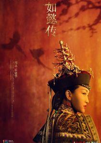 Ruyi's Royal Love in the Palace