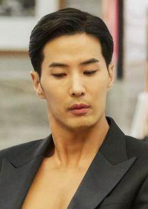 Yoo Baek