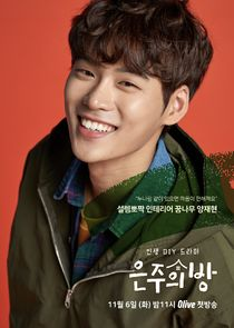 Yoon Ji On Yang Jae Hyun