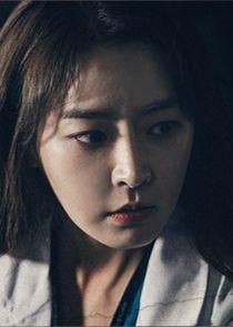 Jung Yoo Mi Ham Eun Ho