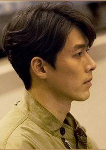 Yoo Jin Woo