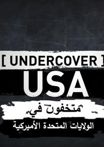Undercover USA