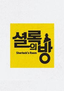 Sherlock's Room