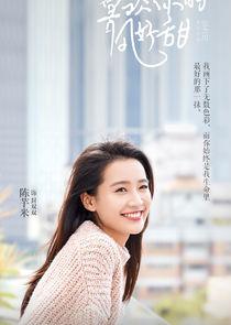 Charlene Chen Shuang Shuang