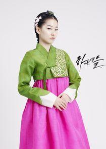 Heo Yoon Ok