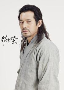Moo Myung