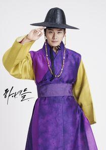 Heo Yoon Seo