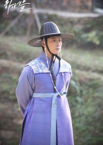 Kim Eun Gi