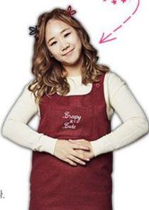 Yoo Sung Eun Lee Woo Ri