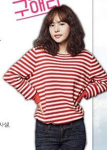 Min Hyo Rin Goo Hae Ra
