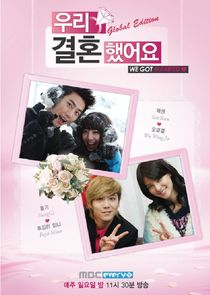 We Got Married: Global Edition